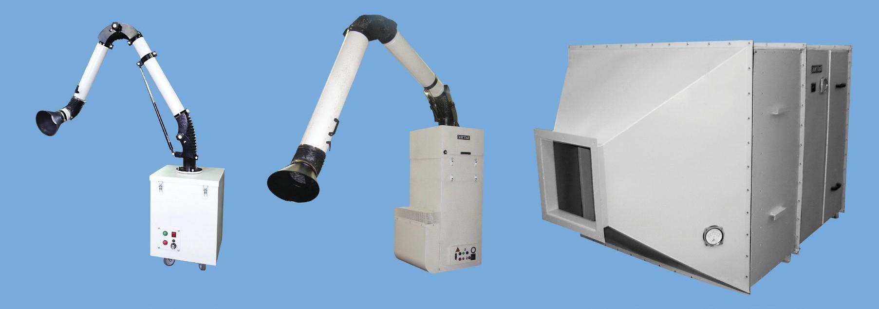 Фильтры ФСК-ЭЛСТАТ – накопительного типа, со сменными фильтрующими кассетами-картриджами для очистки воздуха от токсичных, высокодисперсных или дорогостоящих пылей. С пультом управления, измерительными приборами, системой сигнализации. Передвижные и стационарные.