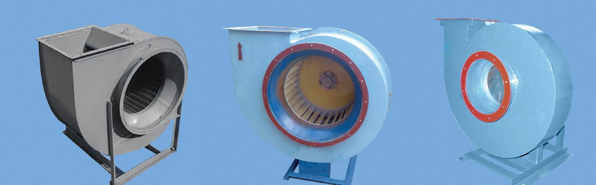 Химстойкие вентиляторы из стеклопластика, полипропилена, поливинилхлорида, титана и нержавеющей стали